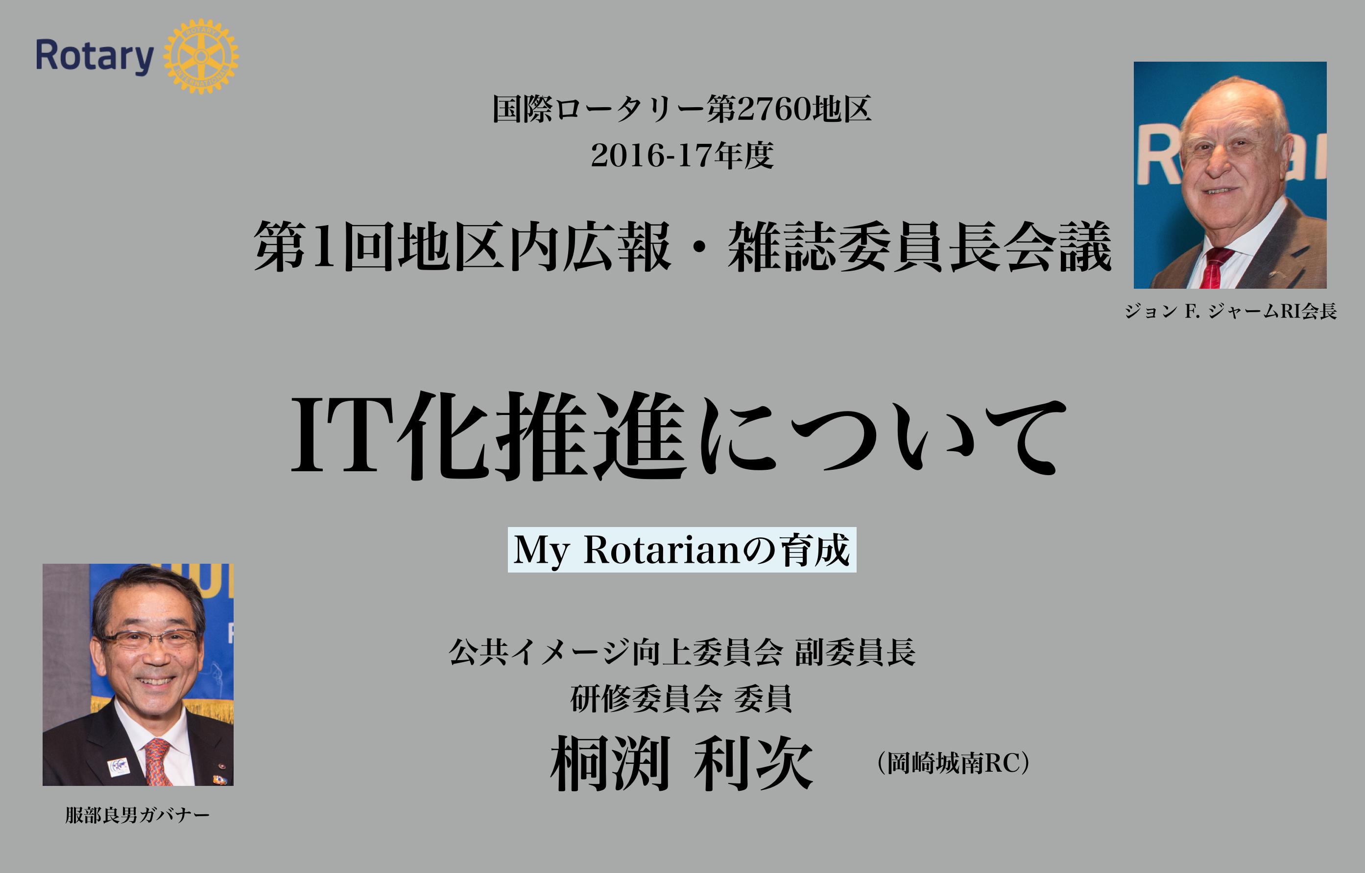 スクリーンショット 2016-09-15 22.01.37.png