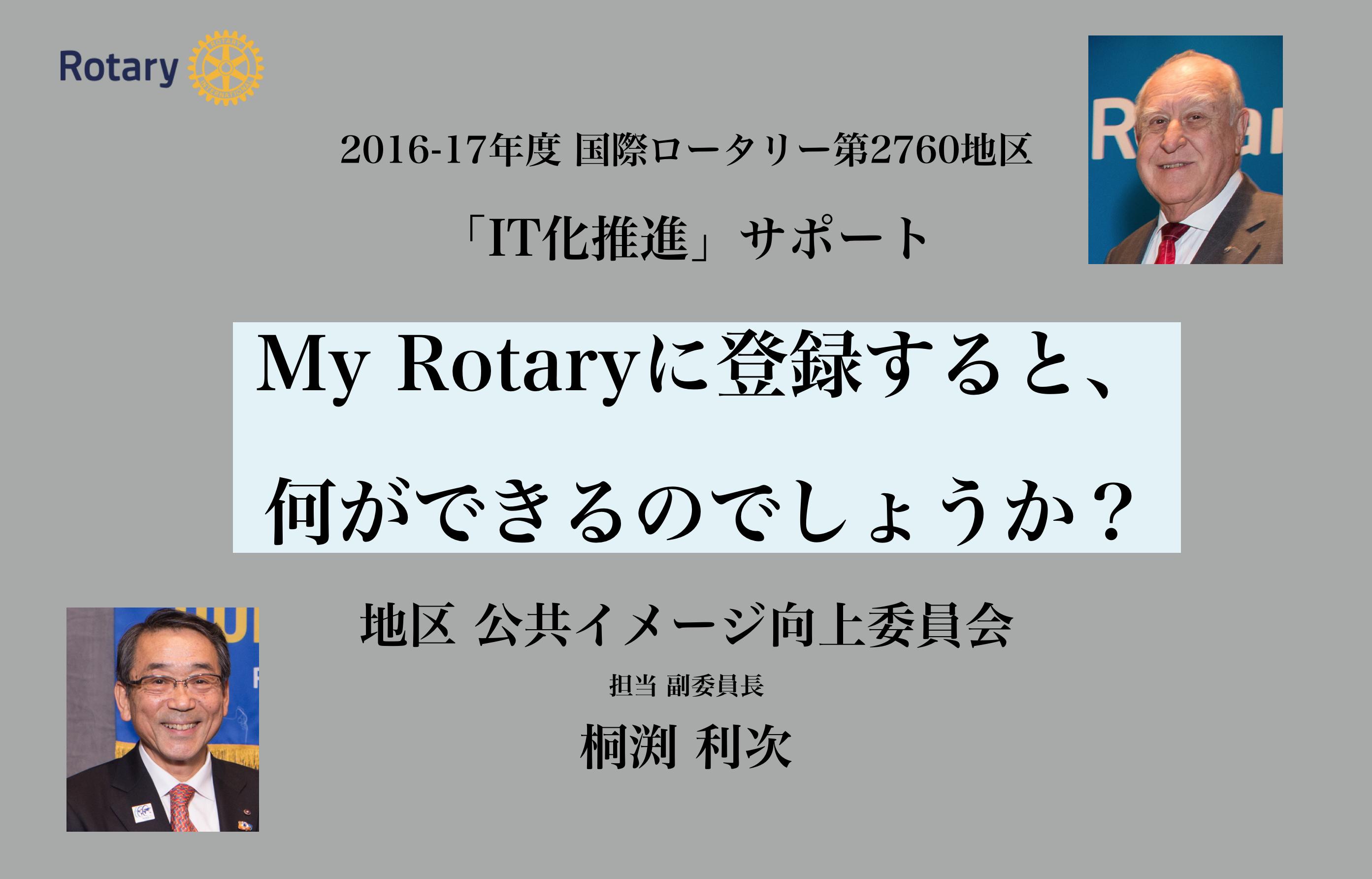スクリーンショット 2016-09-15 22.14.32.png
