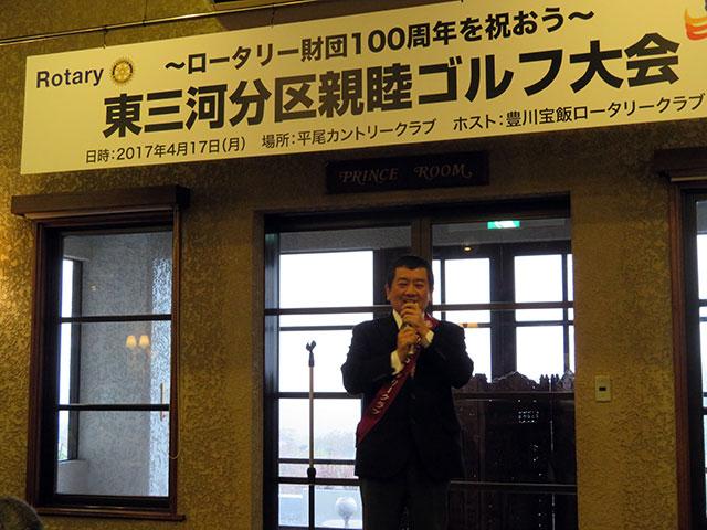 higashimikawa1s.jpg
