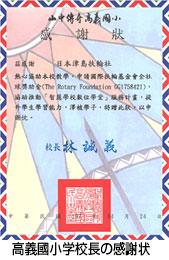 20180423-tsushimarc-09.jpg