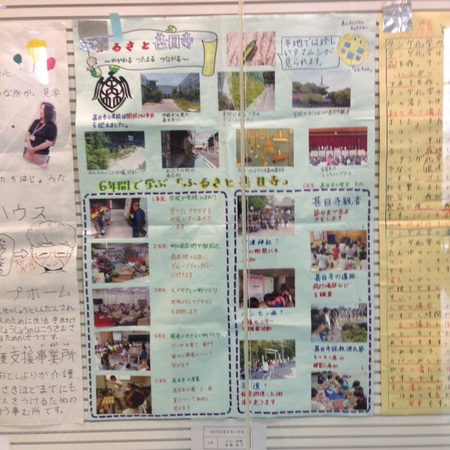 tsushima5.jpg