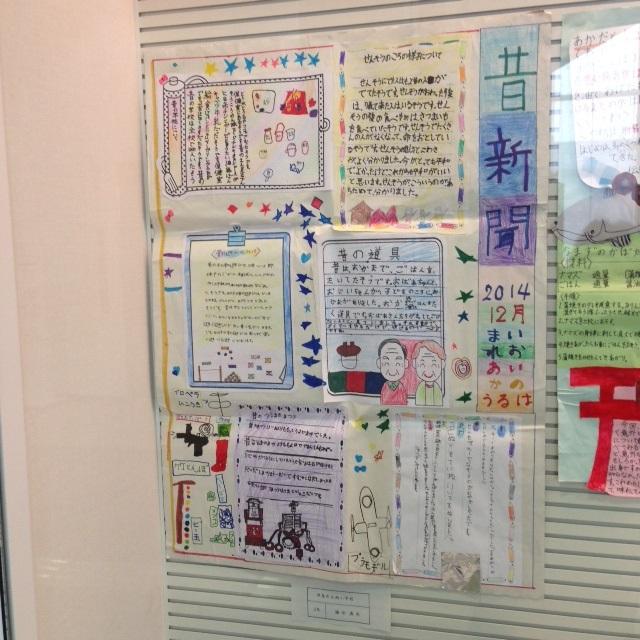 tsushima6.jpg