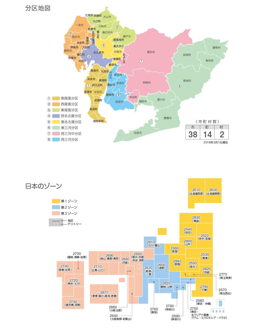 第2760地区ロータリークラブ分区地図・日本ゾーン図