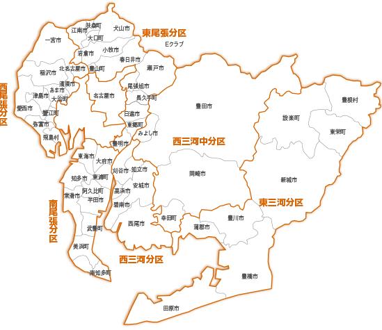 RI2760地区内クラブ 愛知県