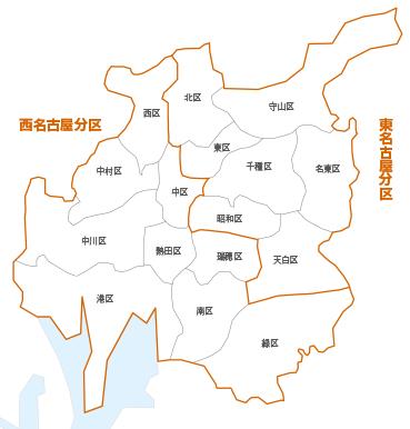 RI2760地区内クラブ 名古屋市