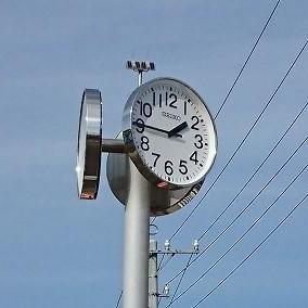 一宮市より表彰「前年度一宮市役所西庁舎前駐車場に時計を贈呈」