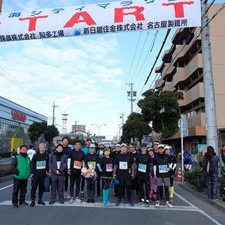 【告知】第17回東海ロータリークラブ旗争奪中学校駅伝大会