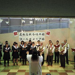 【告知】名西高校と「なごやかハウス名西」において慰問コンサートを開催