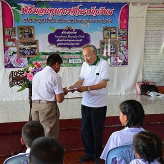 タイ国北部山間部における山岳民族定住化支援事業