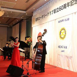 碧南ロータリークラブ 創立60周年記念式典