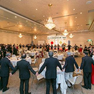 高浜ロータリークラブ創立50周年記念式典