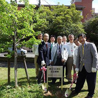 「ロータリーの森」に記念植樹