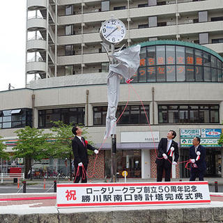 JR勝川駅南口時計塔除幕式