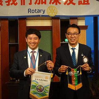 台北北薪扶輪社・名古屋守山ロータリークラブ合同例会の開催報告