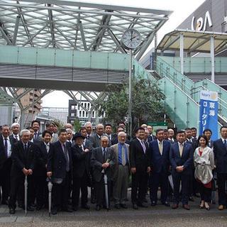 東海RC創立50周年記念事業 時計塔除幕式について