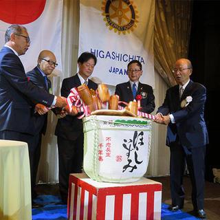 東知多ロータリークラブ 創立50周年記念例会
