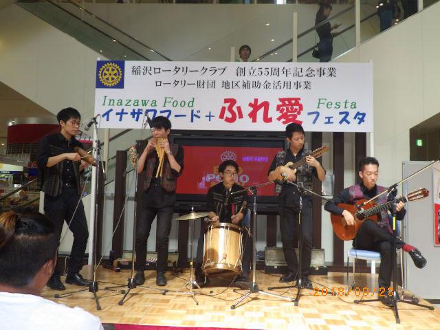 20180923inazawa-06.jpg