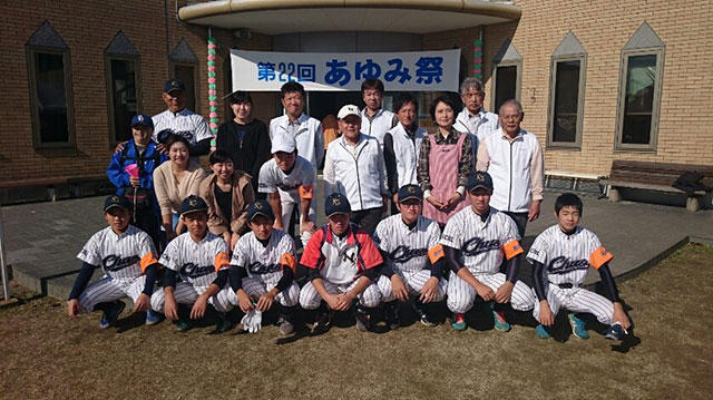 20181110toyotamiyoshi2.jpg