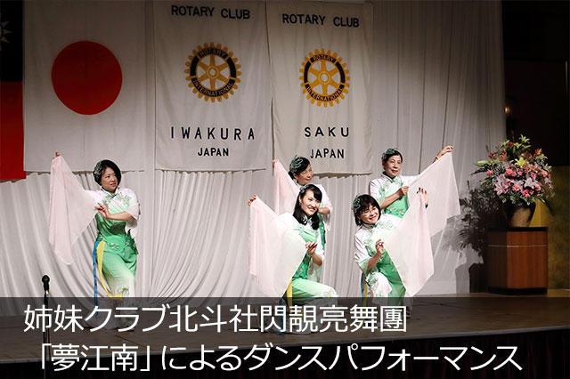iwakura0518-3.jpg