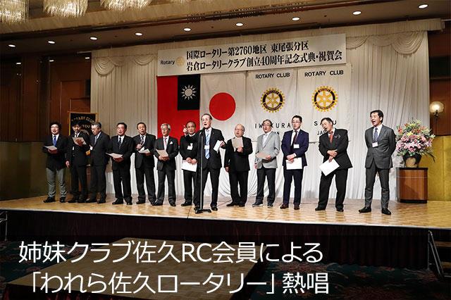 iwakura0518-4.jpg