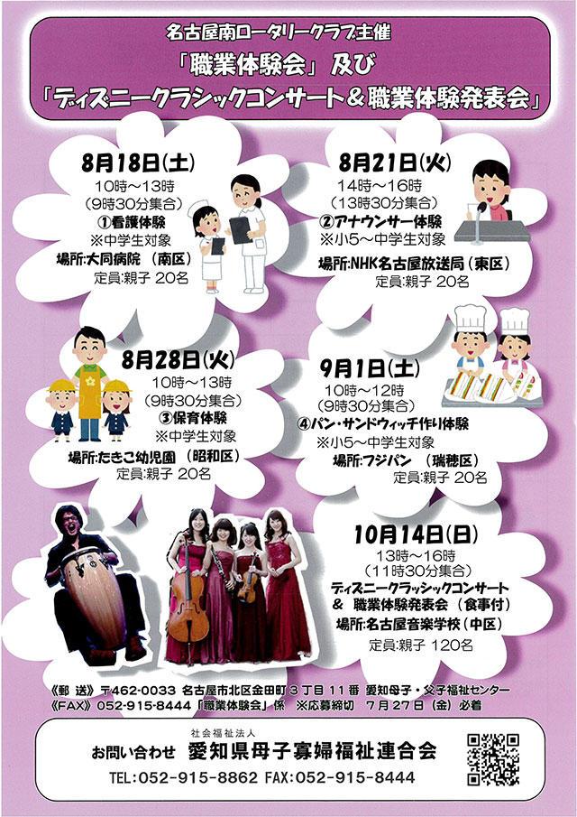 kokuchi1.jpg