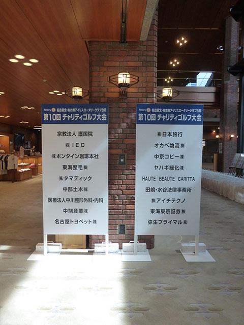 nagoyakita0418-2.jpg