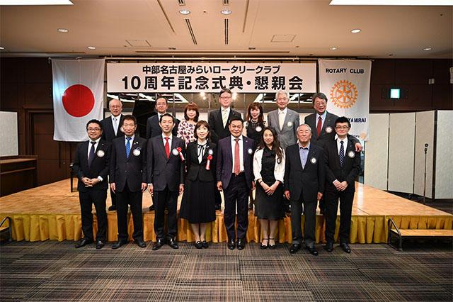 nagoyamirai20190615_0000_0.jpg