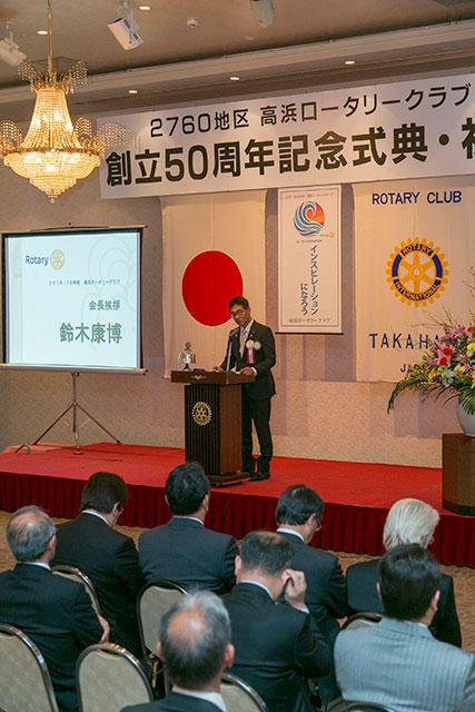 takahama0209-3.jpg