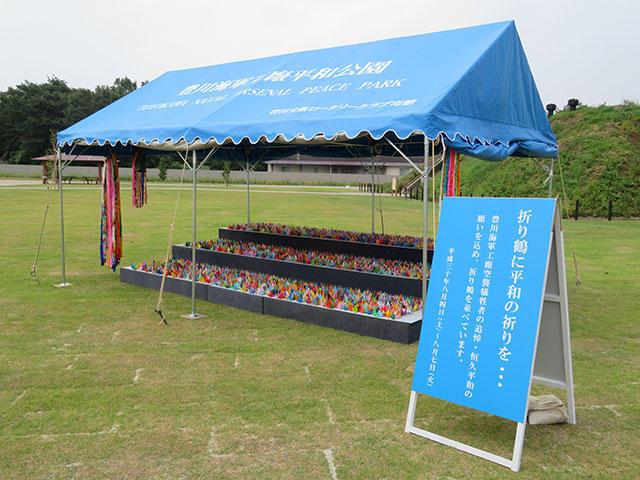 toyokawahoi_20180812_01.jpg