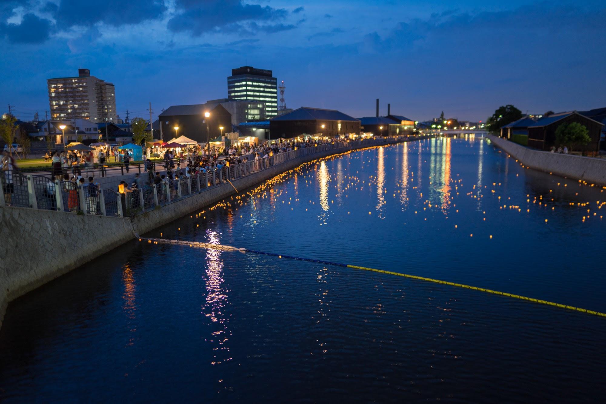 半田運河Canal Night